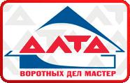 Алта Ворота